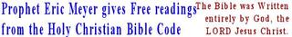 Bible Code Prophecy Services One Month Subscription